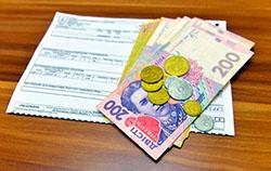 Змінено процедуру надання субсидій